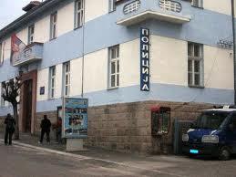 PU Vranje