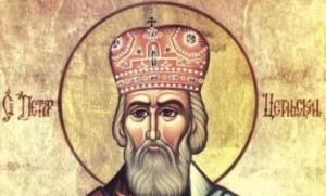 Sveti-Petar Cetinjski