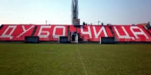 FK Dubocica stadion