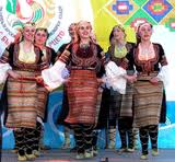 Bosilegrad folklor