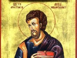 Sv. Luka