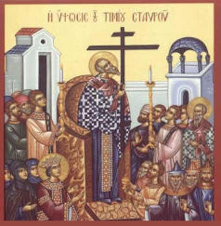 Rezultat slika za крстовдан фото