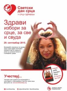 Svetski dan srca 1
