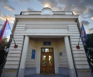 Gradska uprava Leskovca