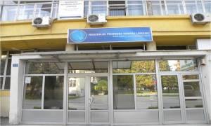 Komora Leskovac