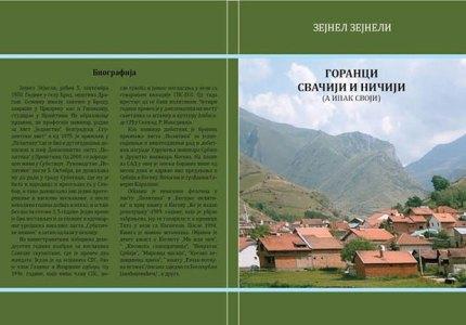 Goranci Zejnelova knjiga