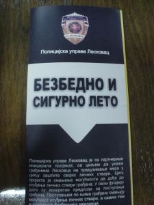 Akcija PU Leskovac 2