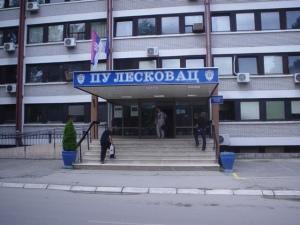 PU Leskovac uprava 1